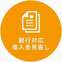 shien-3.jpg