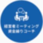 shien-nagare3.jpg