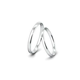 Belül és kívül is domború felületű fehérarany jegygyűrűpár (2 mm)