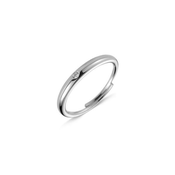 Cervera 18kt-os fehérarany karikagyűrű gyémánttal