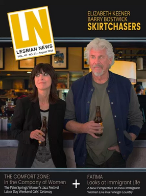 Lesbian News - Skirtchasers