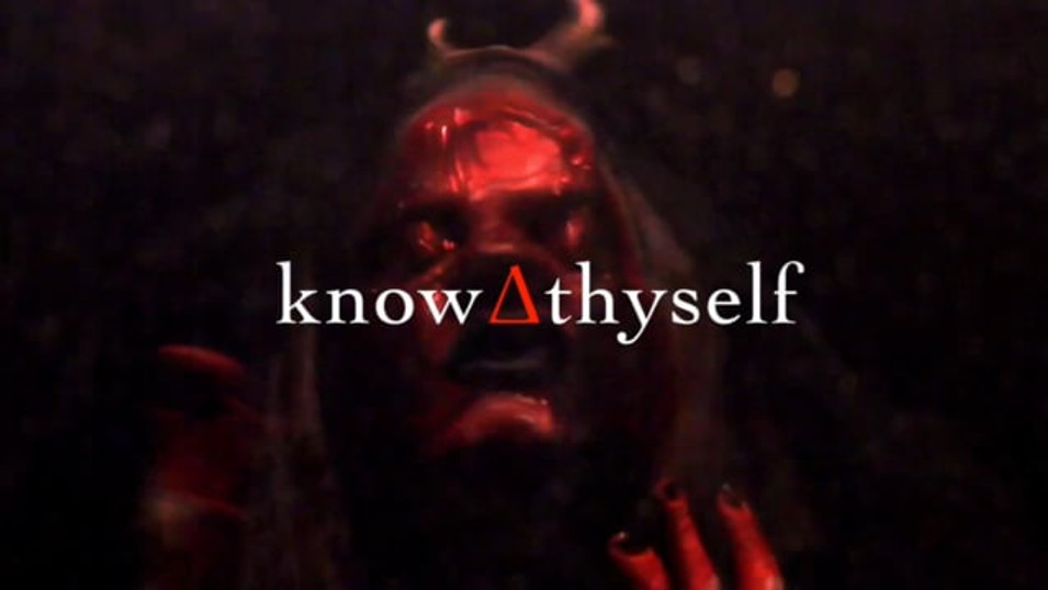 KNOW THYSELF ... but not too much