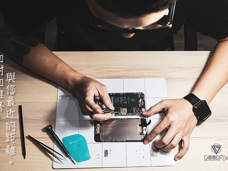 【GOODFX】台中iphone手機維修,解決不能開機,電池耗電更換,白蘋果恢復模式