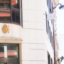Notaires Montmartre, 137 rue Marcadet