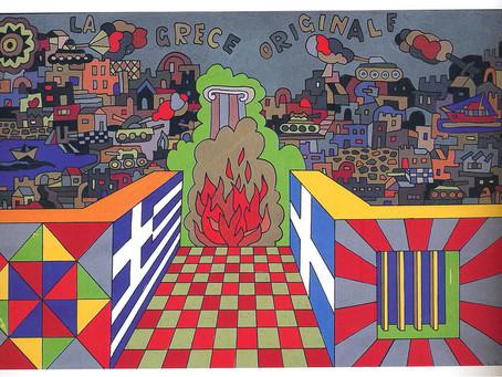 Η έκφραση και η Τέχνη ανάμεσα στον Χωροφύλακα και τον Μπογδάνο