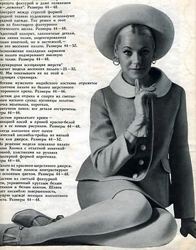 Fashion-in-the-Soviet-Union-1.jpg