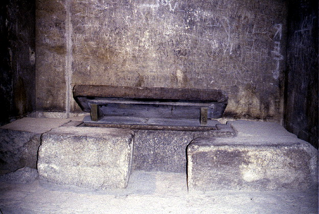 KEPHREN SARCOPHAGUS LOCATION