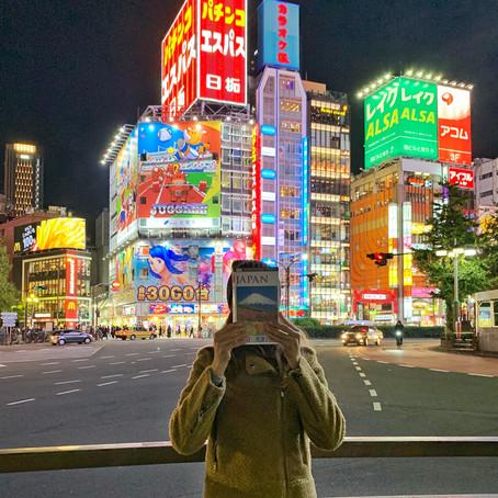 Japan (1) Tokyo in 4 Days (+ Kamakura and Nikko)