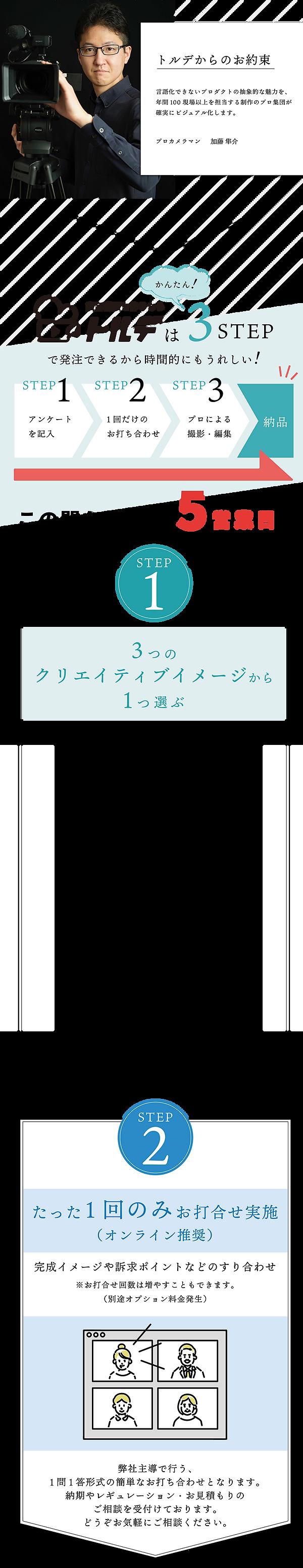 LP_3.png