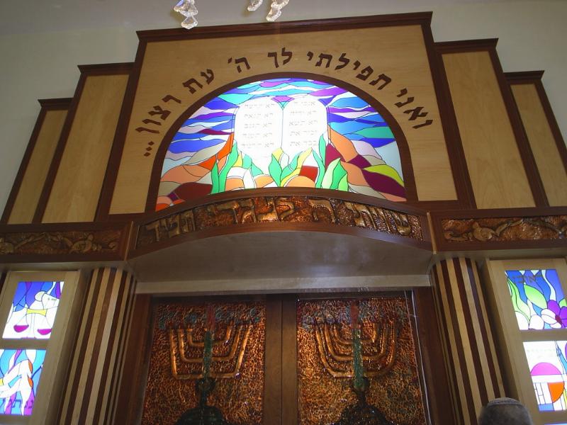 ויטראז' לבית כנסת תפארת יפת