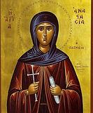St. Anastasia the Patrician of Alexandria