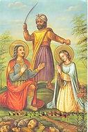 Saints Behnam and Sarah