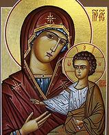 Holy Theotokos