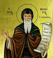 Saint Thedosius of Antioch