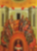 Sacrament of Chrismation