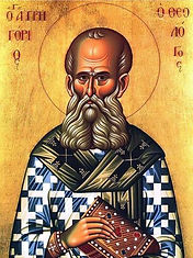 Saint Gregory The T