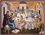 Sacrament of Marriage