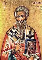 Saint James The Just, Bishop of Jerusalem