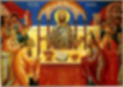 Sacrament of Eucharist
