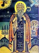 Saint Jacob of Sarug (Mor Yakob)