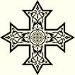 EritreanOrthodox Church Cross
