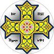 Coptic Orthodox Church Cross