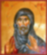 St. Ephrem the Syrian