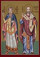 Saint  Pamphilus and Saint Eusebius