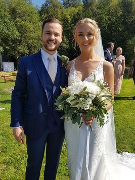 bride-and-groom-wedding-dj-september-2021.jpg