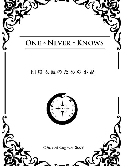 One Never Knows, Jarrod Cagwin