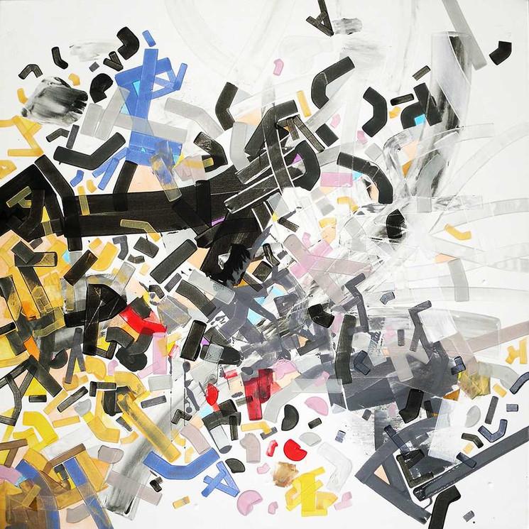 Abstract chaos on canvas by Halaburda