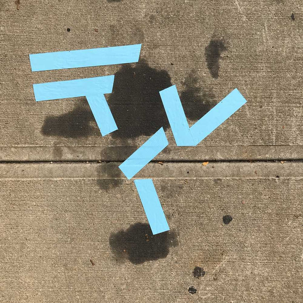 Art in the streets of Brooklyn