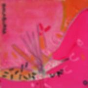 jonesii-1-10x10-bois-2009 copie.jpeg