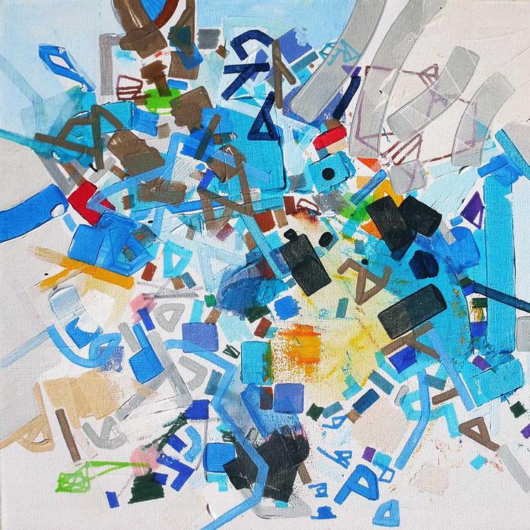 Emotional stateon canvas by Halaburda