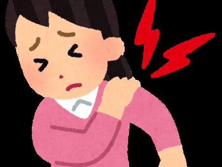 慢性的な痛みは身体の構造的な問題だけではない!?