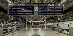 first train to Hiroshima..