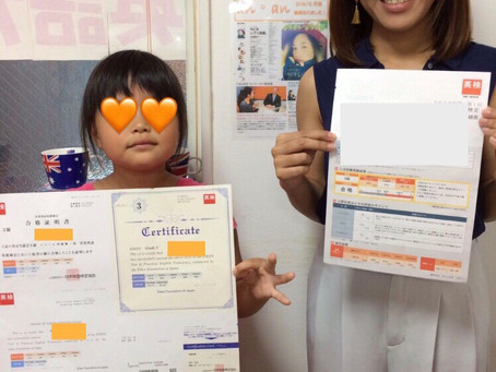 Rちゃん(9歳)英検3、4級ダブル合格、スピーキング満点、レッスン期間3ヶ月
