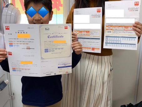 T君(8歳)英検準2級合格、レッスン期間約3ヶ月