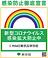 スクリーンショット 2020-12-02 10.13.26.png
