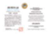 Certificate_指導医.png