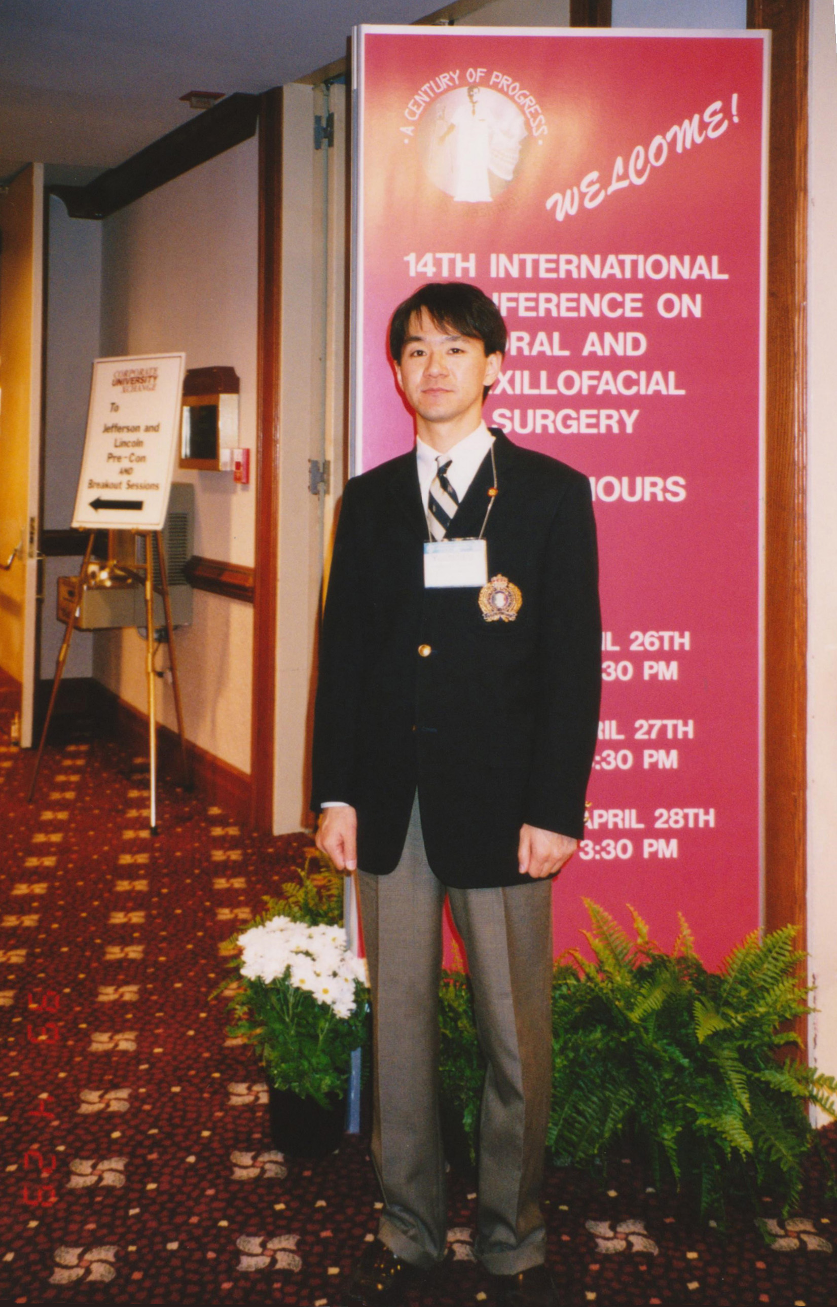 14th AAOMS 1999-2