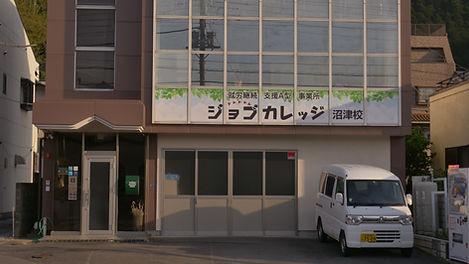 P1077769.JPG