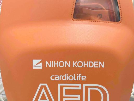 緊急時対応用AED完備