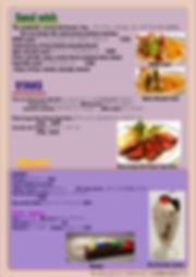 menu_stake dessert -1.jpg