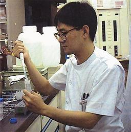 1996 YCU 1.jpg
