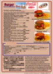 menu_burger-1.jpg