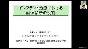 スクリーンショット 2020-10-16 13.35.43.png
