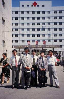 1997.8 Academic travel to china 2