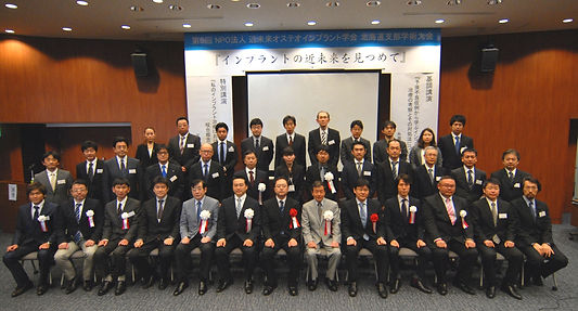 IPO北海道支部会