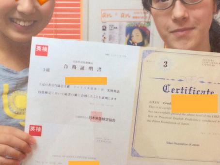 A子ちゃん(14歳)英検3級合格、レッスン期間6か月/英検準2級、レッスン期間5ヶ月